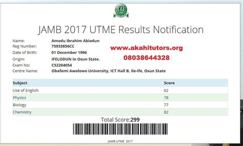oau post utme tutorial 2018 2019 jamb utme attend recommended tutorial centre