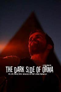 libro the dark side of the dark side of orma di orma rapace