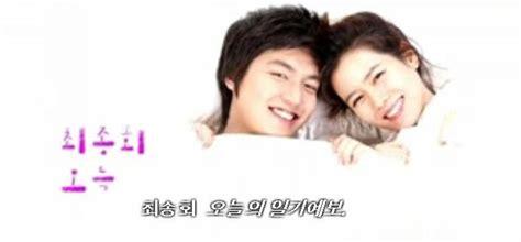film drama korea personal taste sinopsis drama dan film korea personal taste episode 16