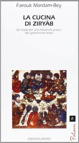 pia pedani libro la grande cucina ottomana una storia di gusto e di