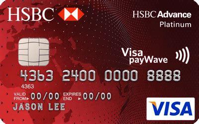 hsbc bank credit card image gallery hsbc credit card