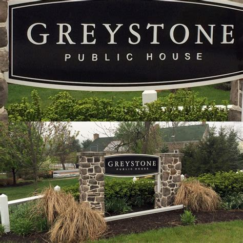 the new public house giveaway greystone public house sarabozich com sarabozich com