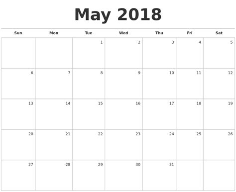 january print calendar