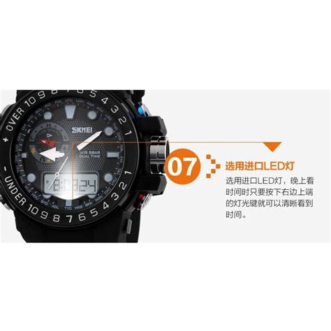 skmei casio sport led water resistant 50m