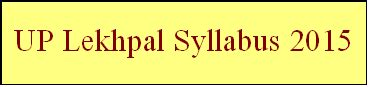 pattern of up lekhpal exam up lekhpal exam syllabus 2015 exam pattern papers tips