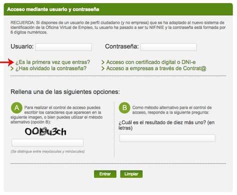 oficina servicio andaluz de empleo servicio andaluz de empleo oficina virtual de empleo c 243