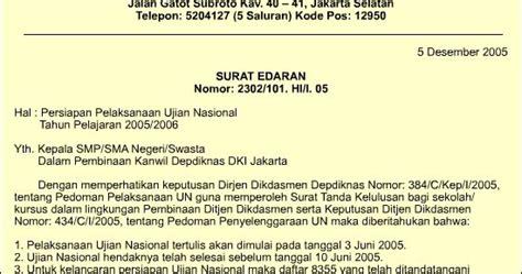contoh surat dinas yang benar ulan