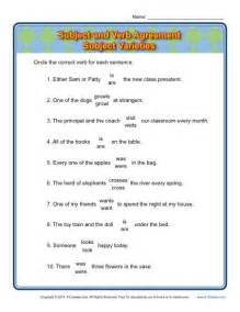 2nd grade subject verb agreement worksheets abitlikethis