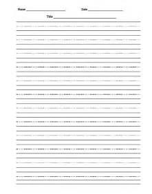 Second Grade Writing Paper The Idea Backpack Freebie Editable Handwriting Paper