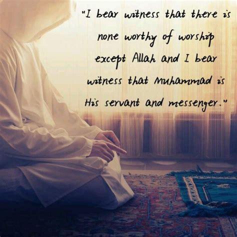 Novel Religi Islam Zobar 3 17 best images about shahada on ash god and allah