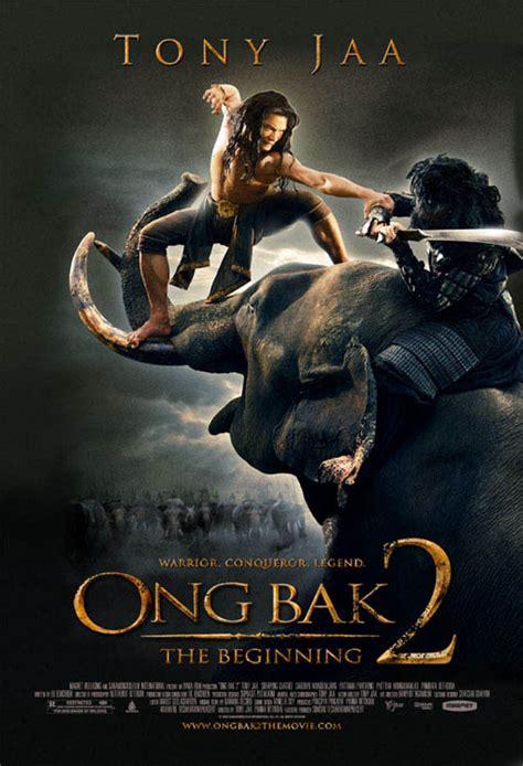 film ong bak 2 en francais ong bak 2 the beginning poster