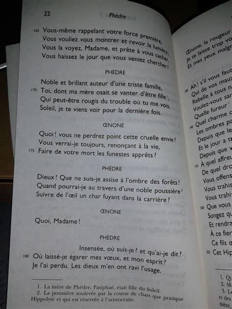 Exemple De Lettre Sujet D Invention sle resume letter for ojt hrm students resume cover