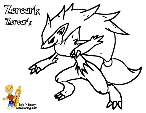 pokemon coloring pages boldore powerful pokemon coloring pages black and white sigilyph