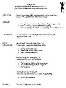 Poor Resume Exles by Education World Bad Resume