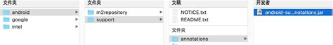 android support annotations 程序包android support annotation不存在 csdn博客
