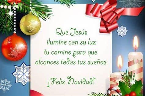 imagenes cristianas de navidad animadas postales de navidad cristianas evangelicas para