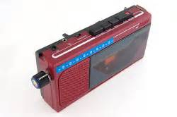 Player Chanting Box 32 Lagu stamou instruments