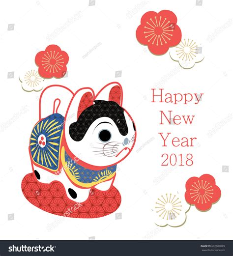 japanese new year card template 2018 happy new year card 2018 year stock vector 692688829