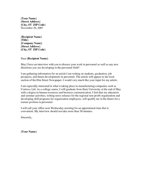 best photos of interview request letter sle interview