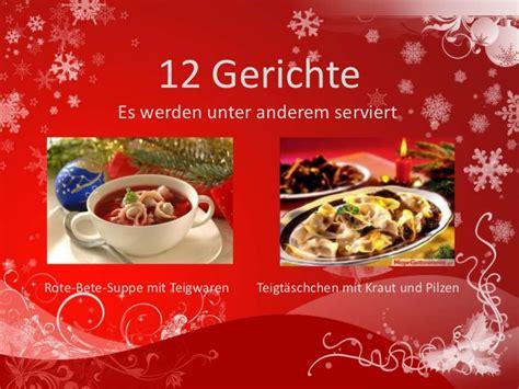 Weihnachten Polen 12 Gerichte by Weihnachten In Polen