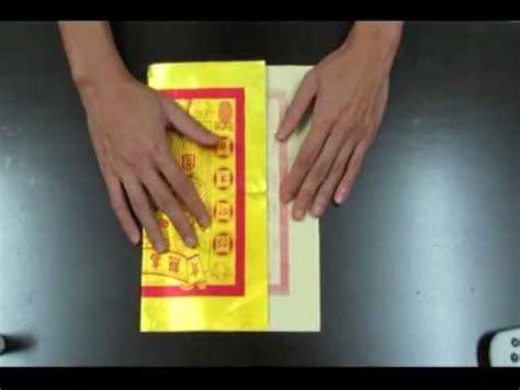 Incense Paper Folding - folding thnee kong ii joss paper gold ingot