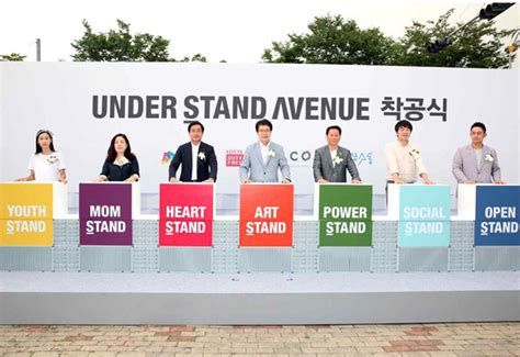 Ground Breaking Report 2 by Lotte Duty Free Underlines Its Commitment To Korean