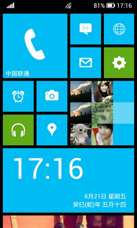 tutorial android phone tutorial merubah android menjadi windows phone 8