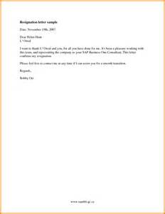 Job resignation letter sample template