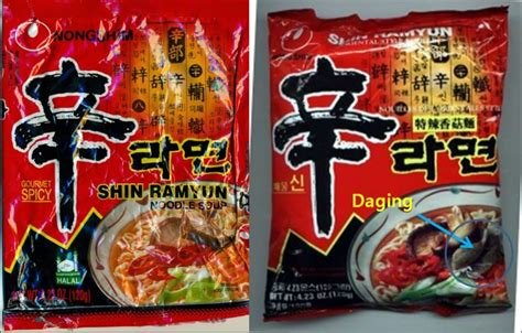 Mie Korea Segye Ramyun Ramen Seperti Samyang Shin Ramyun Mie Korea waspada bpom temukan produk mie korea mengandung babi