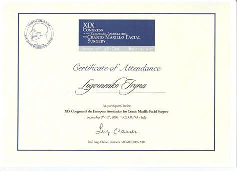 image gallery nko certificate