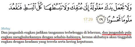 Alhidayah Al Quran Tafsir Per Kata Tajwid Kode Angka belajar bahasa arab al quran 1 pengenalan al qur an
