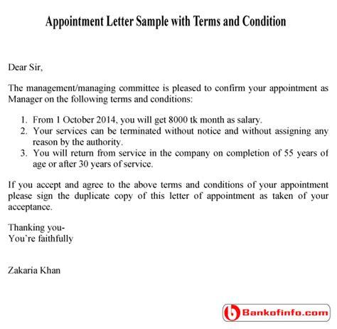 joining letter format bank joining letter format bank ameliasdesalto