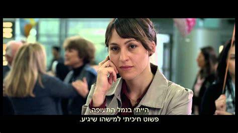 yabanci film oscar adaylari 2015 israeli short film aya gets oscar nod israel21c