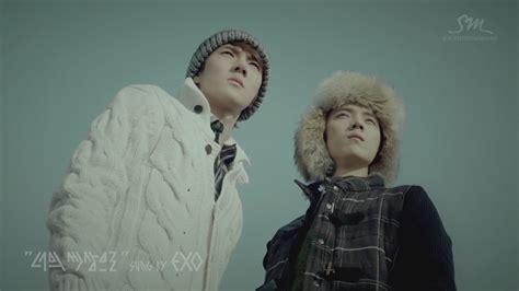 Lu Exo lu han exo teaser9 lu han image 29607558 fanpop