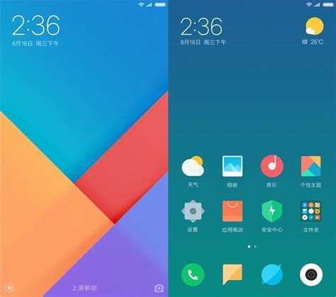 delete themes in miui miui 9 features supported devices how to download