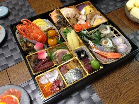 new year bento box intina fiecare popor venirea unui nou an jinfo
