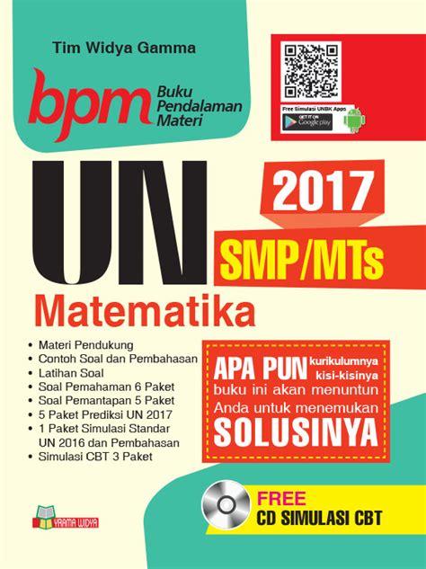 Buku Mahir Un Smp Mts 2017 jual buku ujian nasional un smp mts matematika cd cbt