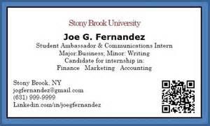 Business cards stony brook university career center
