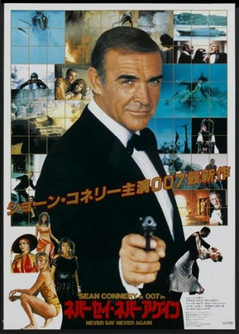 film thailand never again james bond never say never again japanese movie poster