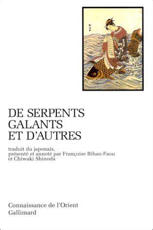 loeil et lesprit folio 2070322904 l oeil du serpent contes folkloriques japonais les chroniques d un newbie