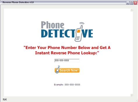 Totally Free Phone Lookup Cell Completely Free Number Lookup