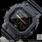 Casio G Shock Gx 56 Black White buy casio g shock bluetooth g mix 200m shiny