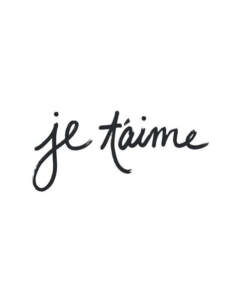 je t aime tattoo je t aime black white lettering quote print by