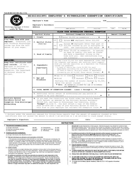 employer tax deduction form ms employee withholding form download pdf