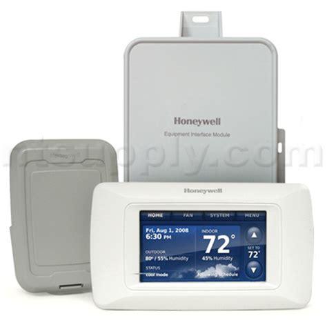 prestige iaq 2 0 comfort system buy honeywell prestige iaq comfort system ythx9421r5069