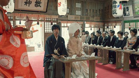 Wedding Ceremony Japan by Japanese Traditional Wedding Yoichi Momoko