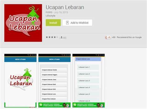 aplikasi buat kartu ucapan lebaran dapatkan kumpulan ucapan lebaran lengkap dengan aplikasi