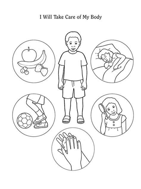 nursery manual page 47 i will take care of my body