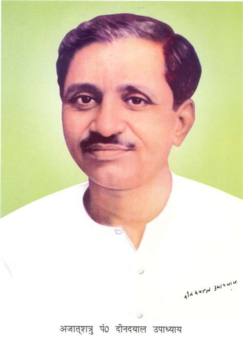 Pandit Deendayal Upadhyay Biography In English | india information news features and essays birth