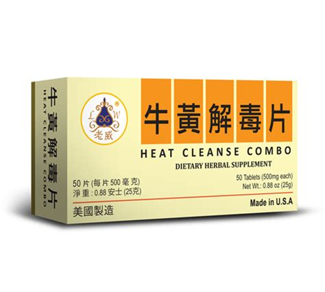 supplement heat heat cleanse combo ustcminc trusted herbal